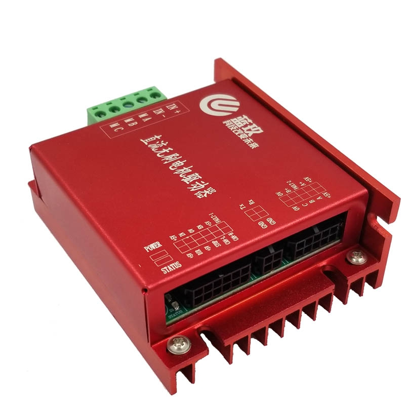 300W经济型伺服驱动器